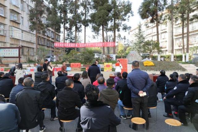 """我们的节日春节,区林业和草原局开展""""我们的节日·春节""""主题系列活动"""
