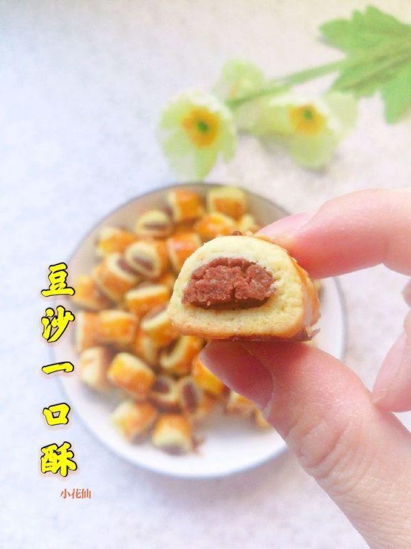 酥的做法,最完美的中式小零食香甜酥脆的豆沙一口酥