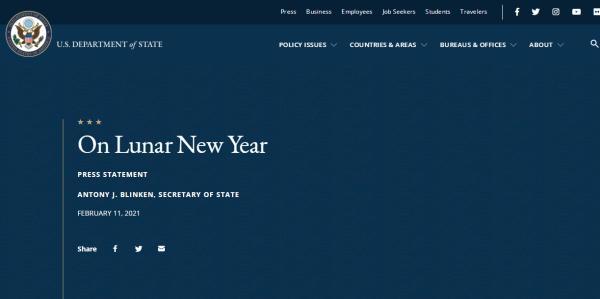 美国国务卿布林肯发表春节贺词