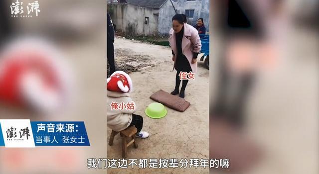 """25岁表侄女给4岁姑妈叩头要红包的套路,网民:春节红包被""""骗"""