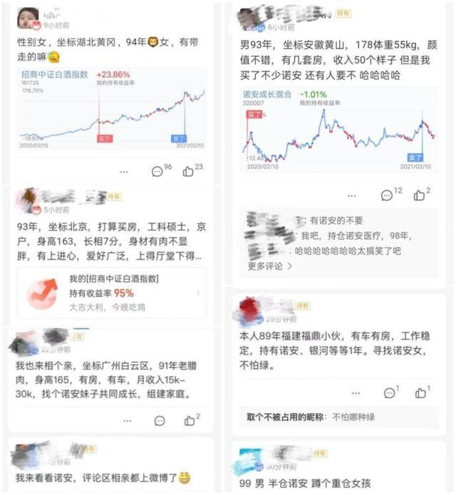 截屏自支付宝钱包微信公众平台有网民在评价中提议