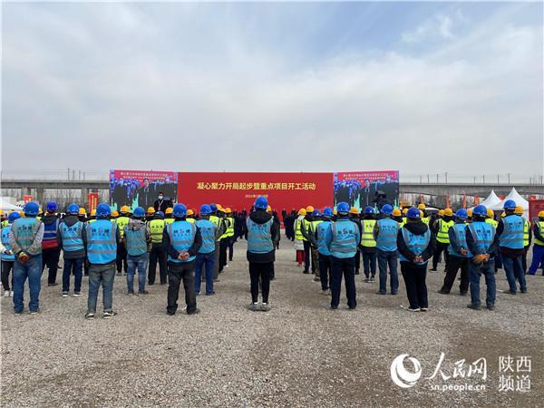 陕西2021年一季度重点项目建设集中化动工仪式当场