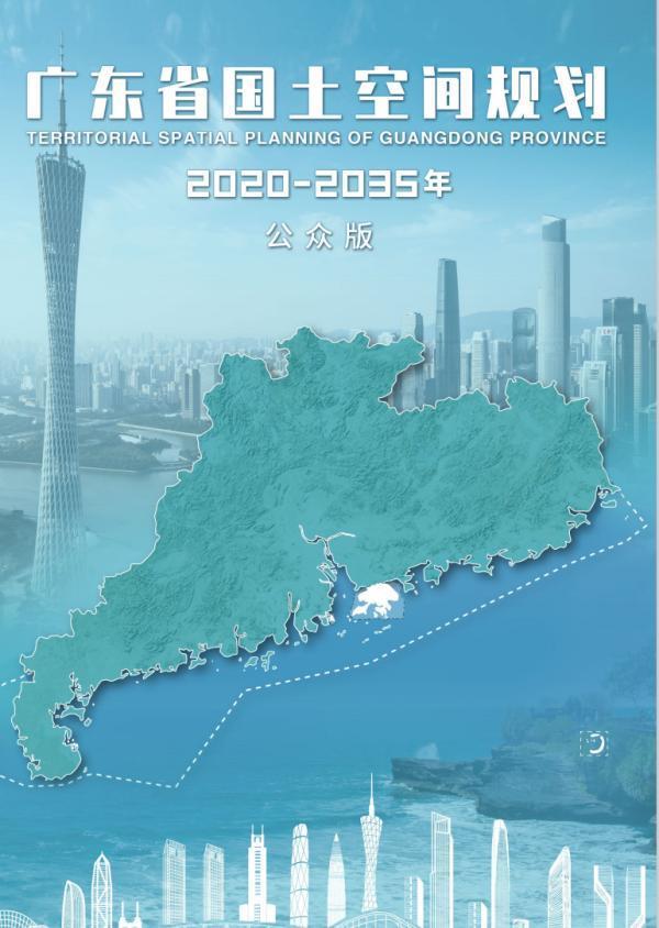 """广东将加速搭建""""12312""""交通出行圈和""""三横六纵二联""""的综"""