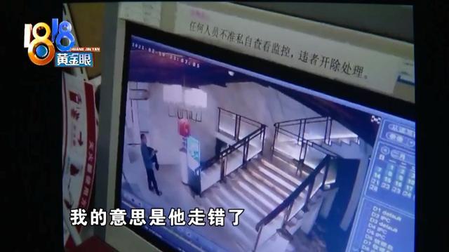 """姑娘正在更衣,男子""""逛进""""浴室? 全球新闻风头榜 第6张"""