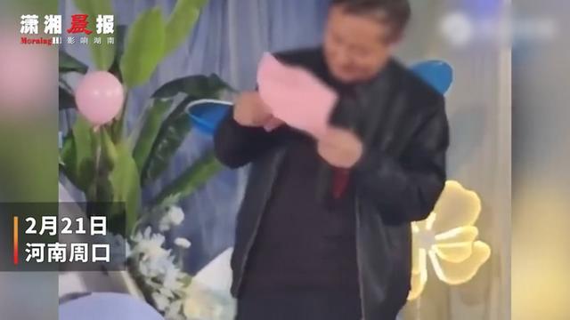 婚礼现场主婚人因紧张手抖得无法自控,宾客爆笑:鼓掌加油后更抖了 全球新闻风头榜 第1张