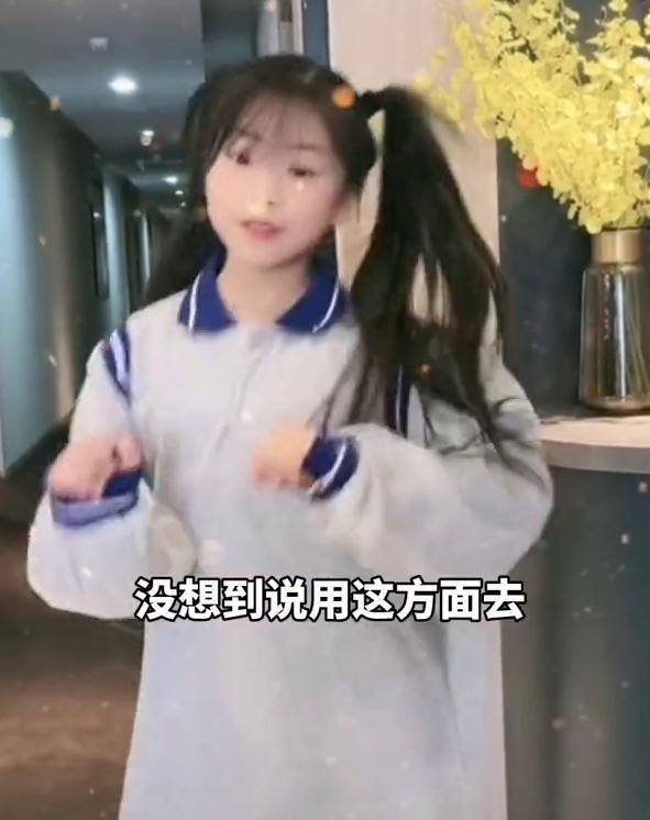超治愈!11岁女孩跳舞引网友喊话出道 妈妈:只为释放孩子天性 全球新闻风头榜 第3张