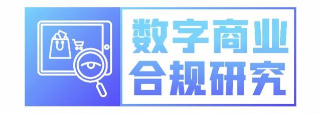 网红二驴夫妻带货山寨手机,两场直播卖两千万,平台证实退款 全球新闻风头榜 第1张