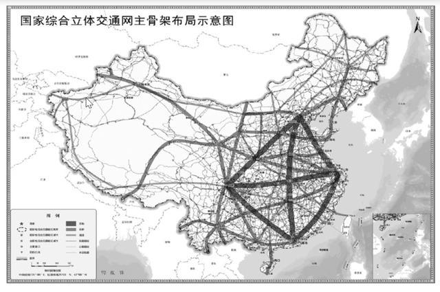 中国第一个综合性立体式交通网络主骨架合理布局