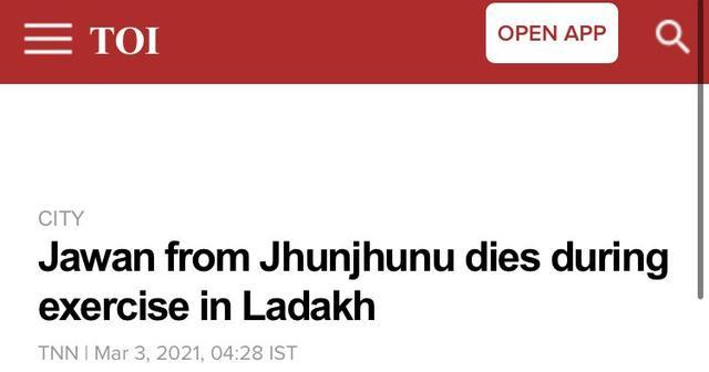 印军在中印边境演习出事故:坦克掉进壕沟,士兵被压死 全球新闻风头榜 第1张