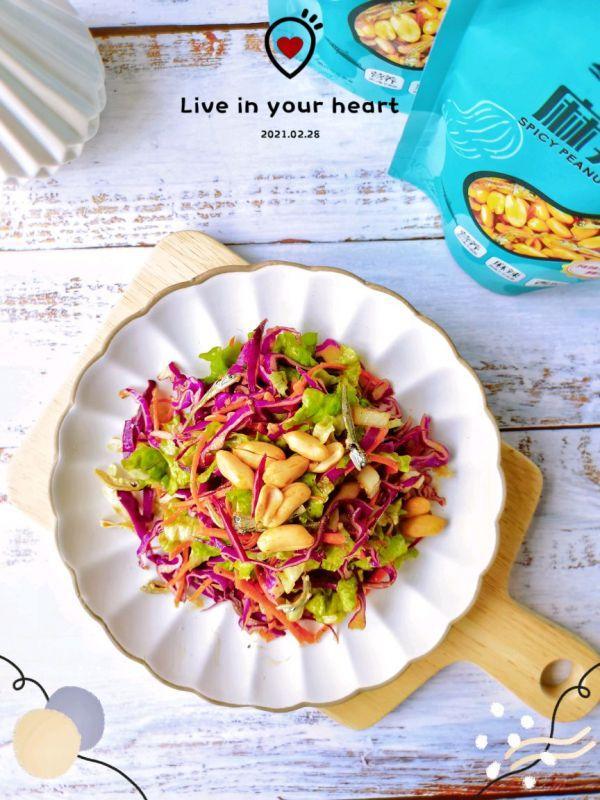 沙拉酱的做法,超级爽口下饭的简易版蔬菜沙拉,上桌秒光