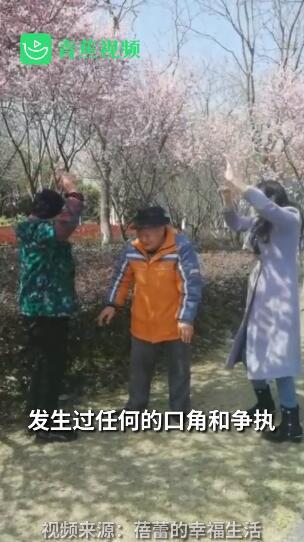 暖心!为延缓阿尔兹海默症状 儿媳每天教公公花式跳舞活动身体 全球新闻风头榜 第5张