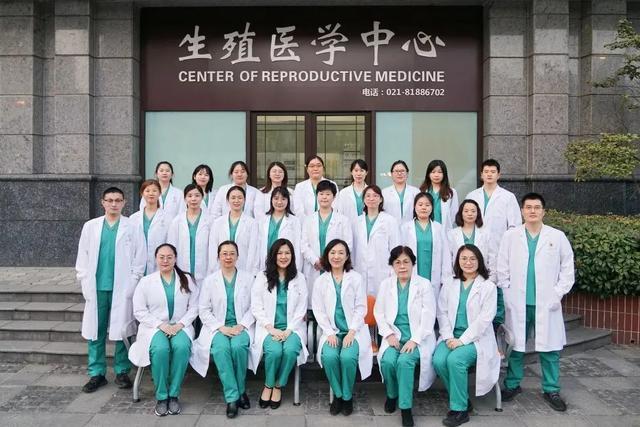 """上海试管婴儿医院,喜报!我院生殖医学中心荣获""""全国三八红旗集体""""称号"""