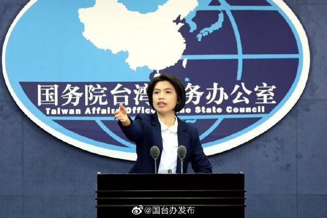 民进党当局恶意攻击全国人大涉港决定 国台办回应 全球新闻风头榜 第1张