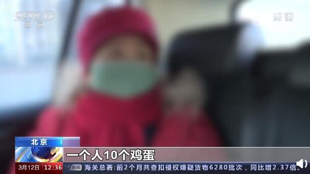 央视揭免费领鸡蛋骗局 转发!曝光 全球新闻风头榜 第4张