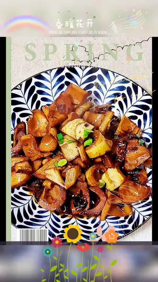 竹笋的吃法,春季尝鲜油焖笋比补药营养,却不要钱