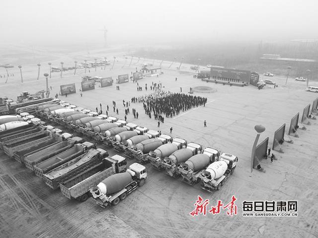 投资甘肃,甘肃省集中新开工重大项目694项 总投资4649亿元