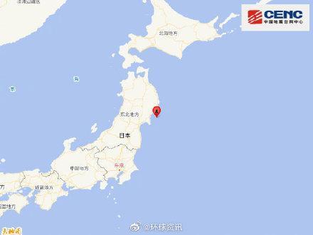 刚刚地震最新消息今天,日本7.0级地震 东京有震感