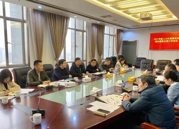 房产局,嘉定区房管局召开2021年度人大代表建议和政协提案办理工作会议