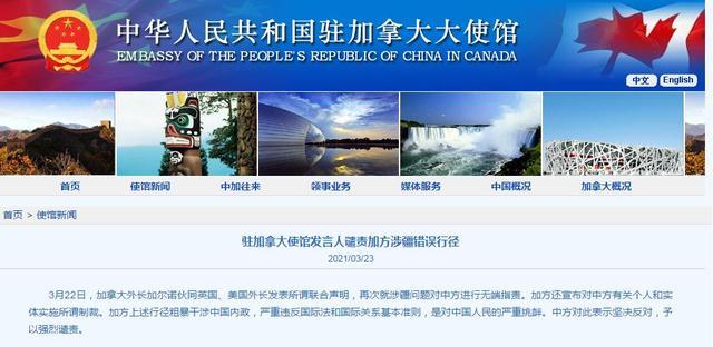 欧盟国家托词说白了新疆人权难题