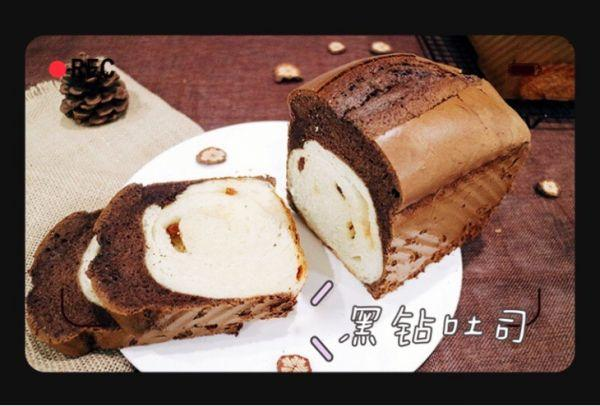 吐司面包的做法,黑钻吐司,戚风蛋糕和鲜奶吐司的完美结合