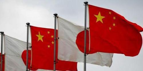 日媒:日本可能面临被迫加入制裁中国行列的局面 全球新闻风头榜 第1张