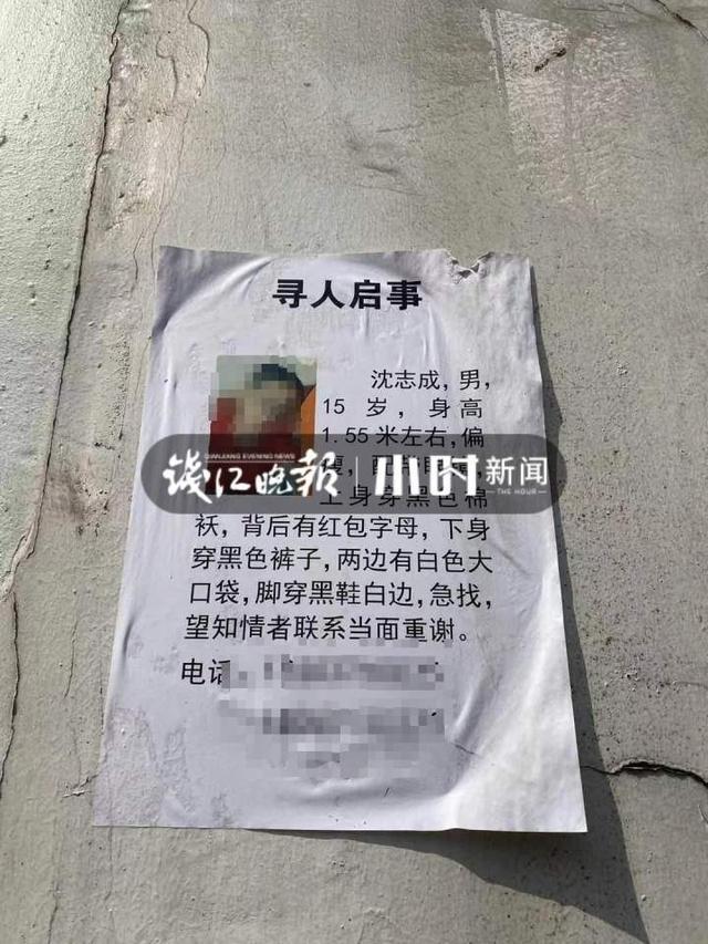 无消息,揪心!杭州15岁男孩凌晨出门后失联一周,至今仍无消息,你见过他吗