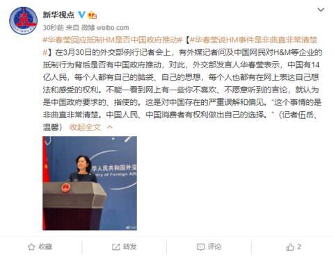 中国外交部:遏制个人行为身后是不是有我国政府促进