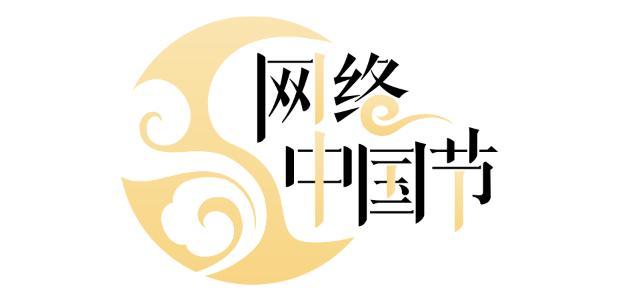 放风筝的技巧,「网络中国节•清明」@三明人,清明踏春放风筝,这些小诀窍不能错过