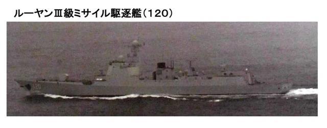 日本发现:中国航母编队进入太平洋 全球新闻风头榜 第3张