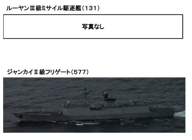 日本发现:中国航母编队进入太平洋 全球新闻风头榜 第4张