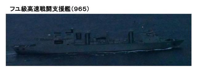 日本发现:中国航母编队进入太平洋 全球新闻风头榜 第5张