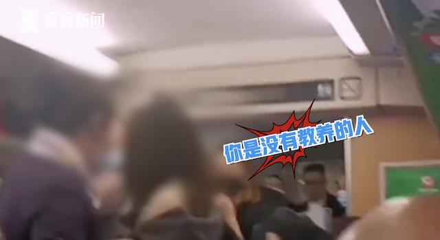 风筝拦停高铁乘务员解释被说哭 她们看不下去了 全球新闻风头榜 第2张