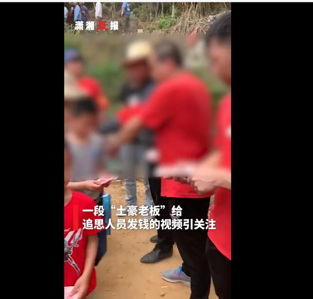 广东汕头一人祭扫缅怀工作人员4000元
