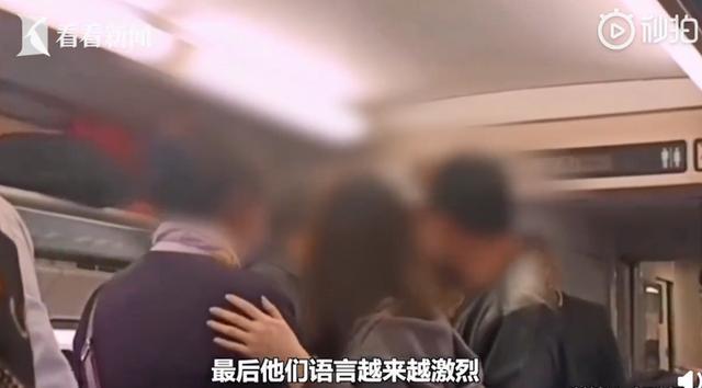 风筝拦停高铁乘务员解释被男乘客说哭,女孩安慰遭怼:装什么好人