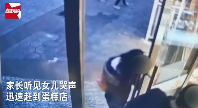 重庆小女孩不慎手卡蛋糕店门痛哭,父亲愤怒反夹店员手!网友怒了 全球新闻风头榜 第2张