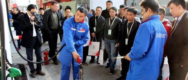 成品油品质怎么样总数是不是精确4·7优质量足 客户满意