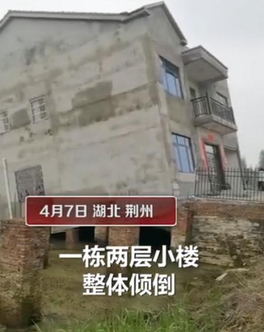 湖北小夫妻花57万建新房,刚入住房子就塌了 全球新闻风头榜 第1张