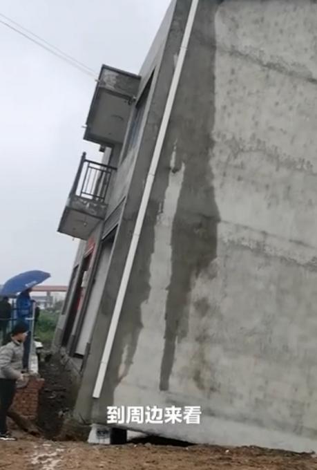 湖北小夫妻花57万建新房,刚入住房子就塌了 全球新闻风头榜 第3张