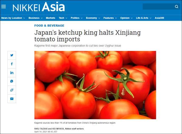 日本关键番茄沙司制造商可果美终止从新疆省进口西红柿