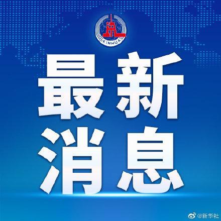 台风圆规或13日登陆海南 浙粤琼台部分地区大暴雨 全球新闻风头榜 第1张