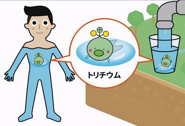 """日本发布放射性氚""""吉祥物"""",宣传动画及传单当天就被骂下架"""