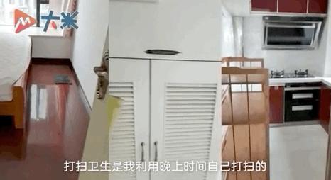 大受震撼!上海两名女租客未付房租偷溜,满屋垃圾粪便堆积如山,网友:干点人事吧 全球新闻风头榜 第3张