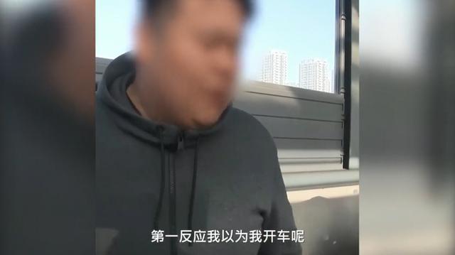 沈阳一司机肇事拉乘客下跪后独自逃跑,乘客:我不认识他,我懵了 全球新闻风头榜 第3张