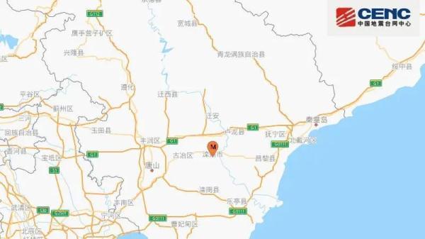 河北唐山发生4.3级地震,京津有震感 全球新闻风头榜 第1张