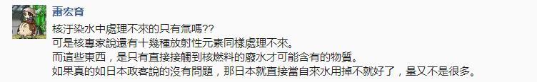 """麻生太郎用无赖逻辑回应中国外交官批评,台湾网友都说他""""无耻"""" 全球新闻风头榜 第4张"""