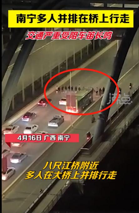 广西近20人并排压马路致大堵车,现场曝光!警方通报:因工程款纠纷 全球新闻风头榜 第1张