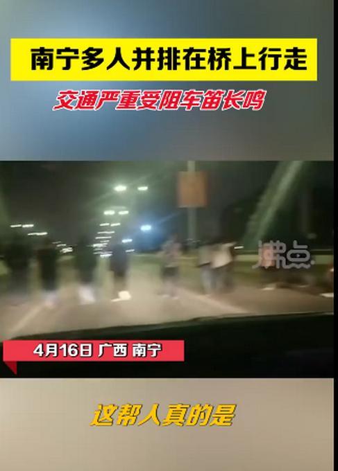 广西近20人并排压马路致大堵车,现场曝光!警方通报:因工程款纠纷 全球新闻风头榜 第3张
