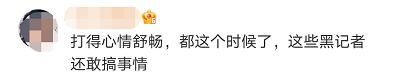 """不吃""""黑记""""那一套!香港市民当街反击 全球新闻风头榜 第6张"""