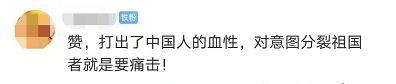 """不吃""""黑记""""那一套!香港市民当街反击 全球新闻风头榜 第9张"""