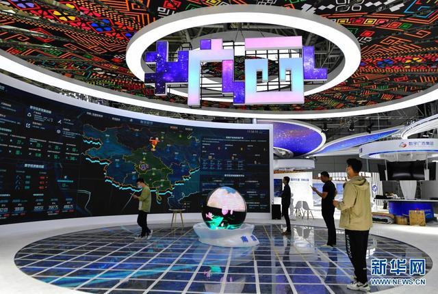 第四届数字中国建设峰会将在福州举办 全球新闻风头榜 第2张